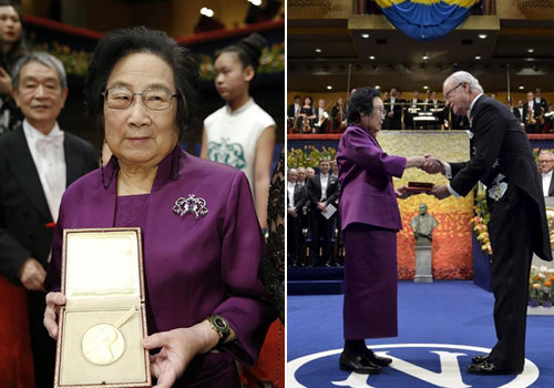 屠呦呦領取諾貝爾獎