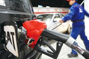 成品油价暂缓调整 发改委:主要为环保