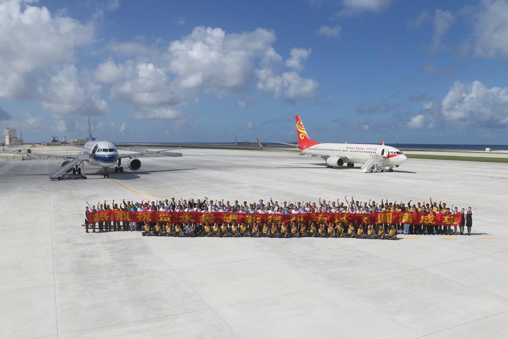 跟永暑礁机场建设及试飞没有