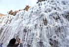 北京壮美冰瀑飞流醉游人