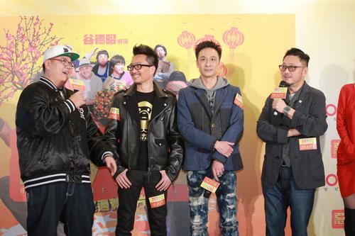 图:谷德昭(右起),镇宇,ronald及林子聪对新片充满信心