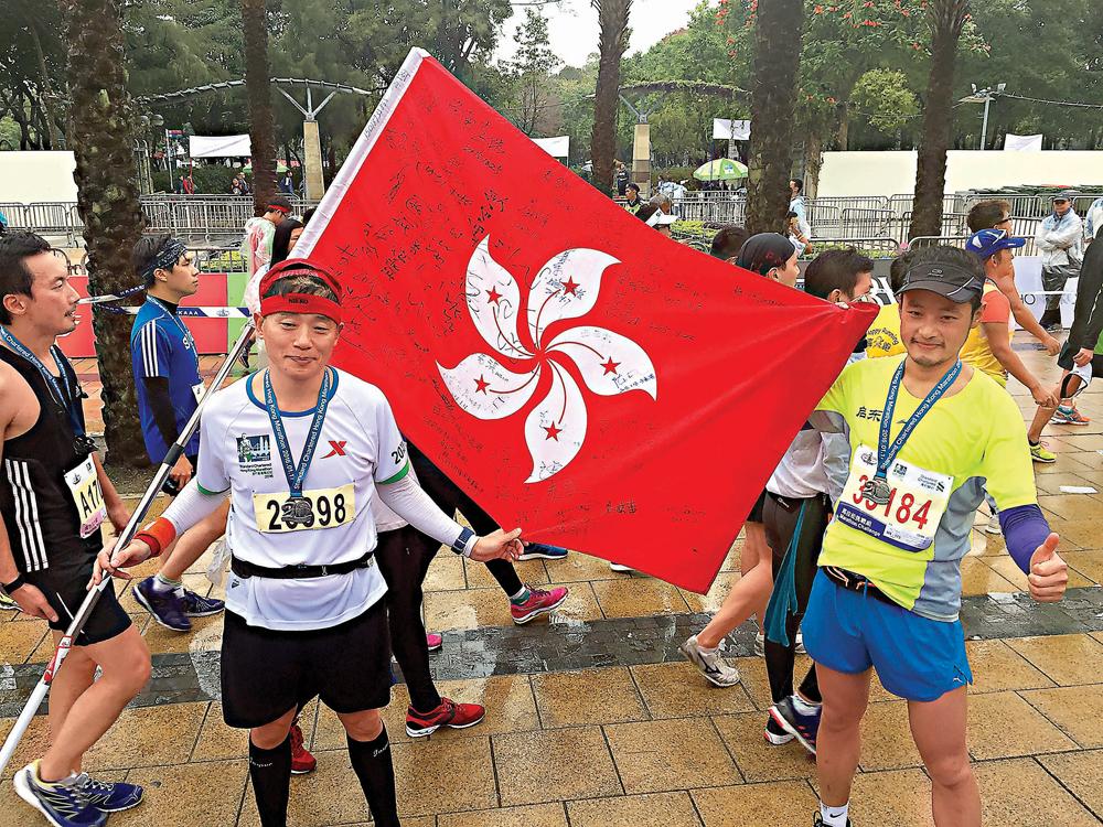 均带同香港特区区旗作赛