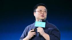 罗永浩:互联网手机是泡沫