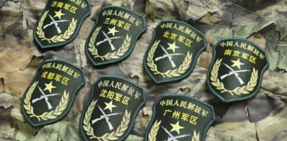 北京觀察:撤七大軍區 北京軍區改中部戰區