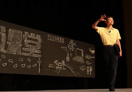 """""""中国可以没有马云,但不能没有乡村教师"""""""