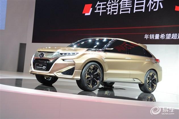 广汽本田新SUV年底上市缺席7座 两种动力高清图片