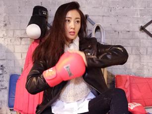 张天爱戴拳击手套想拍打戏 造型美酷频秀长腿
