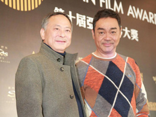 第十届亚洲电影大奖:聂隐娘领跑大奖 老炮儿争影帝