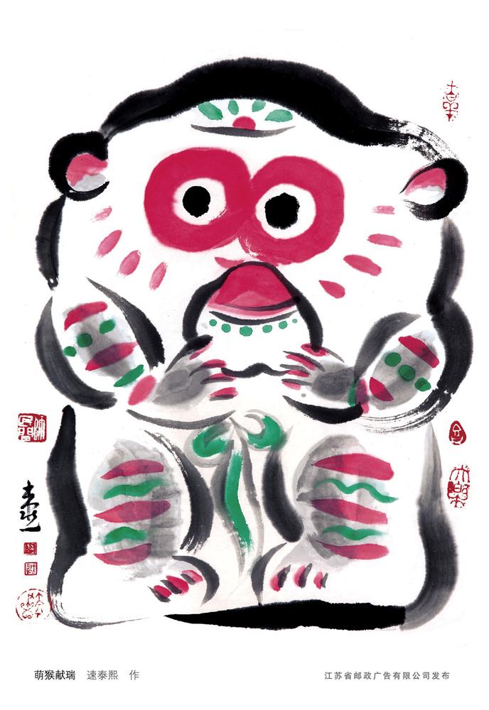 图:萌猴献瑞   猴年前夕,一套《萌猴献瑞》明信片在古都金陵爆热。8枚明信片以萌猴故事为主线,造型诙谐灵动,朴拙憨实,色彩鲜亮热烈,。据悉,无论是在南京标誌性景区内民国风格的夫子庙邮政局,还是设在南京博物馆内的邮政局,这套结合了中国传统哲学和民间美术的明信片大受欢迎,上市即售空。文/图:记者陈旻   4日,南京邮政局局长助理汤晓霞表示,首批印製的2000套明信片一上市便售空,他们正紧急加印。   汤晓霞表示明信片传递的是文化,他们策划、製作这套有鲜明中国民俗风格的孙悟空明信片,是期望以中国本土文化