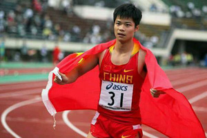 苏炳添2016年首秀摘银 0.01秒之差不敌世锦赛季军