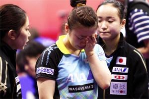 日本输球仍小组第一进八强 福原爱丢两分自责落泪