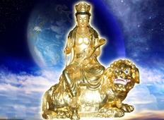 共我有缘令发菩提之心 诸佛之母文殊师利菩萨的震撼十大愿