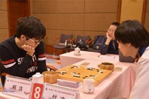 西南棋王赛柯洁负老师爆冷一轮游 古力常昊止步次轮