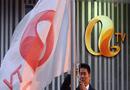 德勤拒绝中国趋势重组亚视债务建议