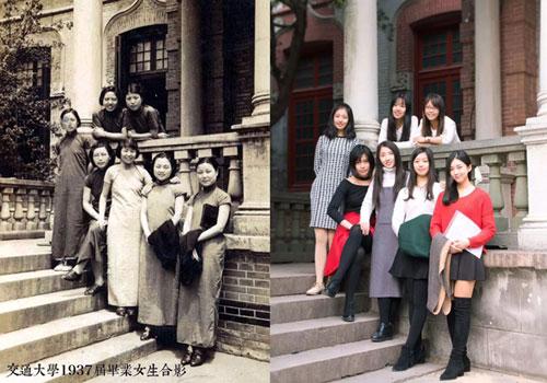上海交大公佈不同時期男女生對比照片