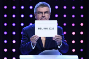 政協委員:冬奧會籌辦應惠及大眾 推動全民健身