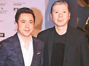 澳門直擊:第10屆亞洲電影大獎 馮小剛奪十周年特別獎