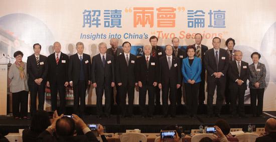 解读两会论坛:国家发展为港带来庞大商机