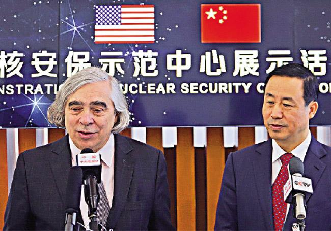 中美合建核安保中心运行 规模冠全球
