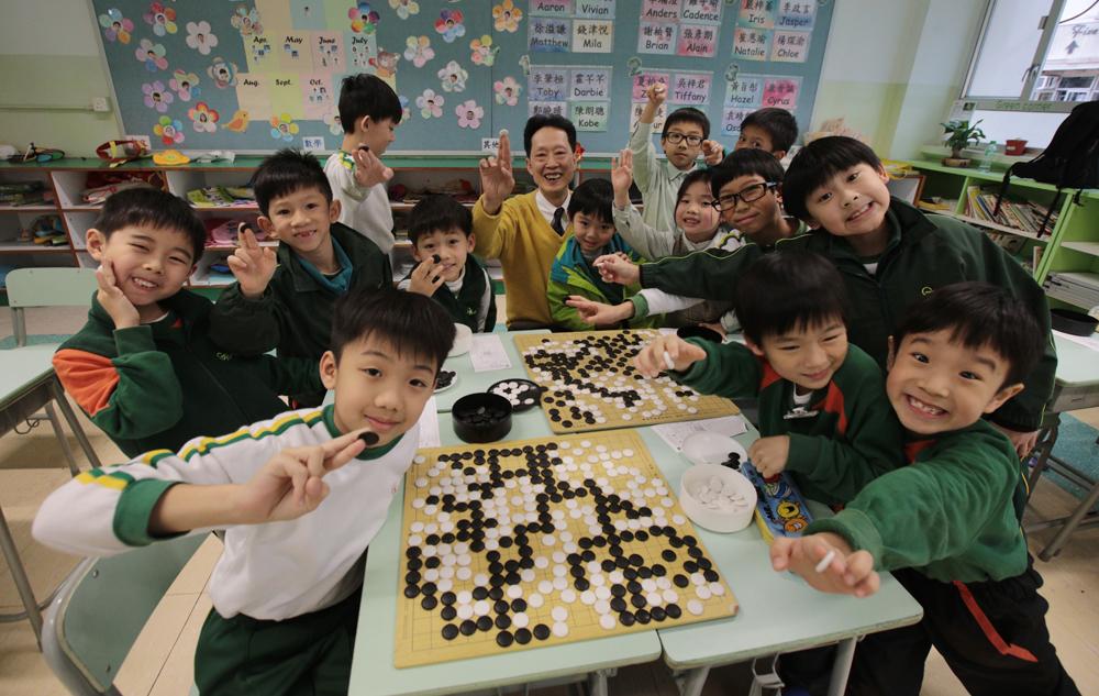 围棋大战催热儿童学习热 对弈累积抗逆力图片