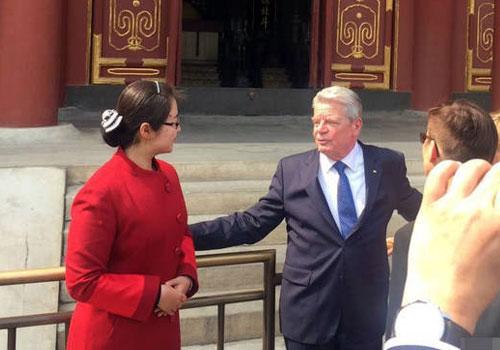 德國總統高克訪問中國