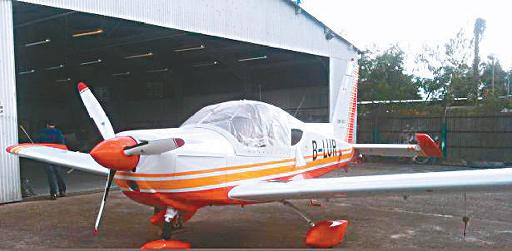 报告形容飞机驾驶舱及机翼损毁严重