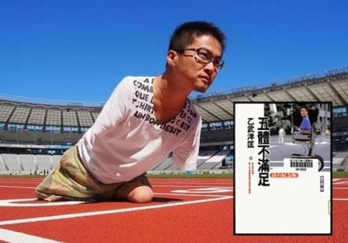 日本無四肢作家承認與5名女子有婚外情