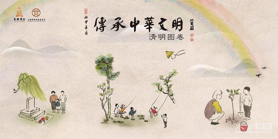 思亲报恩尊重传统 上海清明手绘地铁公益广告带来佛门图片