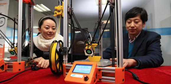 中國新設三個創新區 滬建綜合性國家科學中心