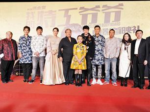 中式服裝盡顯江湖氣 洪金寶揚言打到150歲