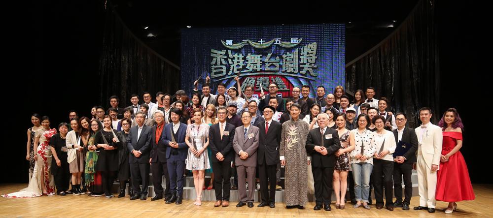 香港话剧团囊括11奖