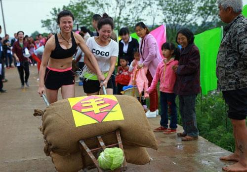 湖南農民趣味運動會
