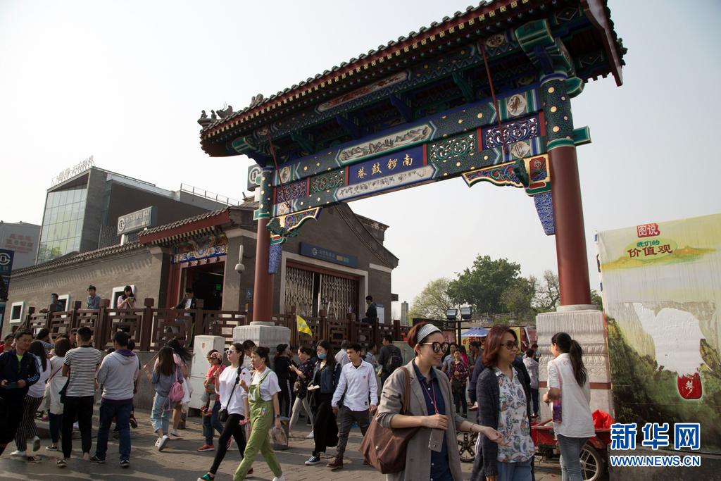 北京北三环附近知名景点你带孩子去过吗