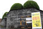 日本地震灾区监狱对外提供避难所