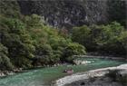 雄奇壮美的香格里拉大峡谷