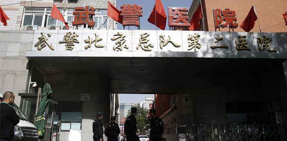 """中央军委调查京武警二院 幕后""""莆田系""""浮出"""