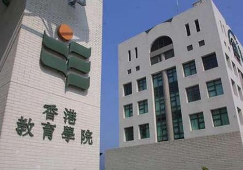 """晚安香港:从学院到大学的""""正名之路"""""""