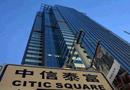 中信泰富45亿元购瑞安武汉项目