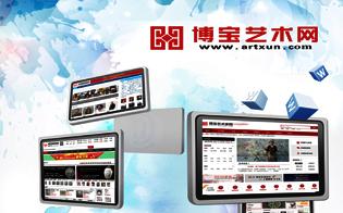 千渡網訊公司創新發展藝術品交易