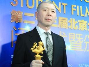 第二十三届北京大学生电影节闭幕 冯小刚白百何封帝后
