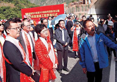 香港援建四川省道303线映秀至卧龙段全线贯通