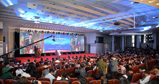 LINK2016在线教育论坛在清华大学成功举办