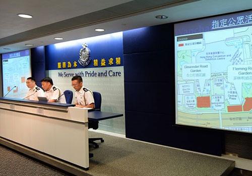 張德江蒞港 警方召開行動記者會介紹紹安保部署
