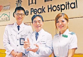 图:青山医院成人精神科部门主管林明(中)展示医管局颁发2016年度图片