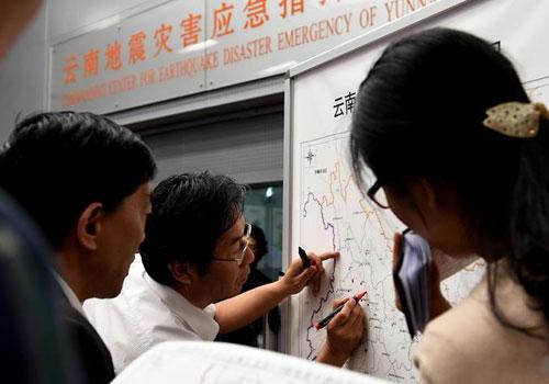 雲南雲龍縣發生5.0級地震