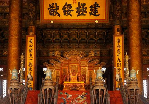 北京故宮六大宮殿百年來首次亮燈