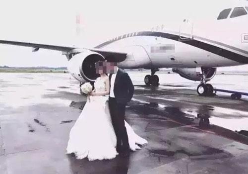 土豪婚礼:新娘乘专机嫁到萧山
