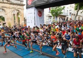 世界最高斜拉桥马拉松法国开跑