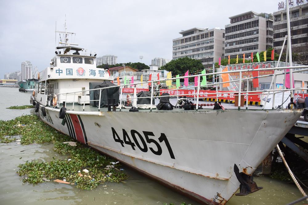 港澳回归安保海警艇退役