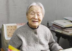 """楊絳逝世享年105歲 看楊先生晚年的""""宅生活"""""""